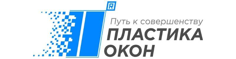Пластика для Окон - комплектующие для пластиковых окон в Новосибирске